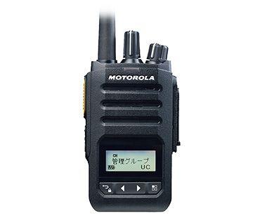 株式会社テレコム | 業務用無線機/レンタル無線機/車載器