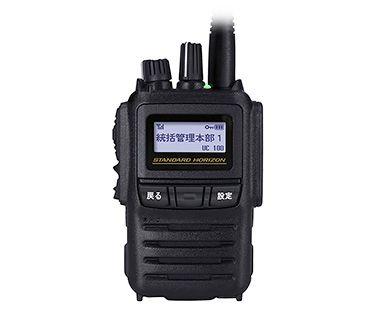 無線機 SR810U/SR820U スタンダードホライゾン 簡易無線   株式
